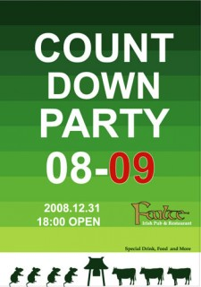 Count Down Party 2008-2009 in Failte